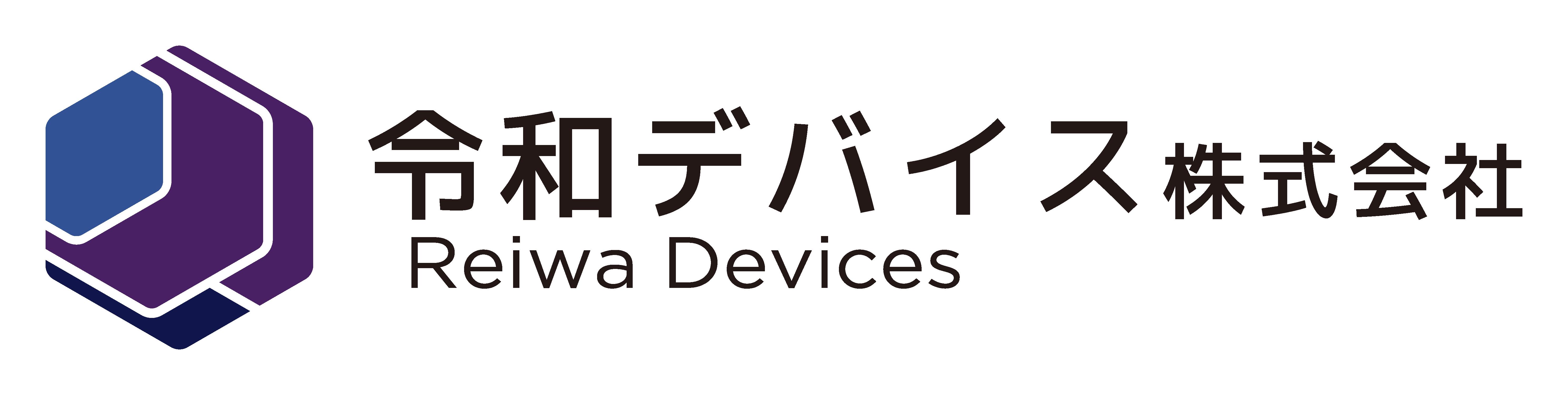 マイコン応用・電子制御開発・電子回路設計-新宿区高田馬場